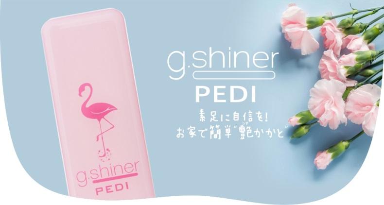 g.shiner_PEDI