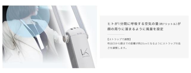 KL-P01