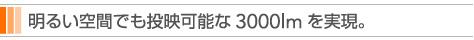 KG-PS304st main